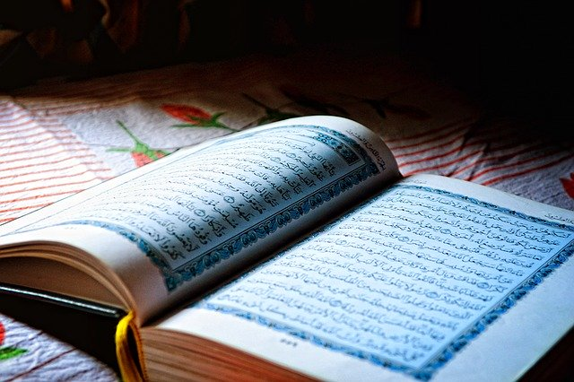 Ramadan: Look for moon in your homes, NSCIA tells Muslims